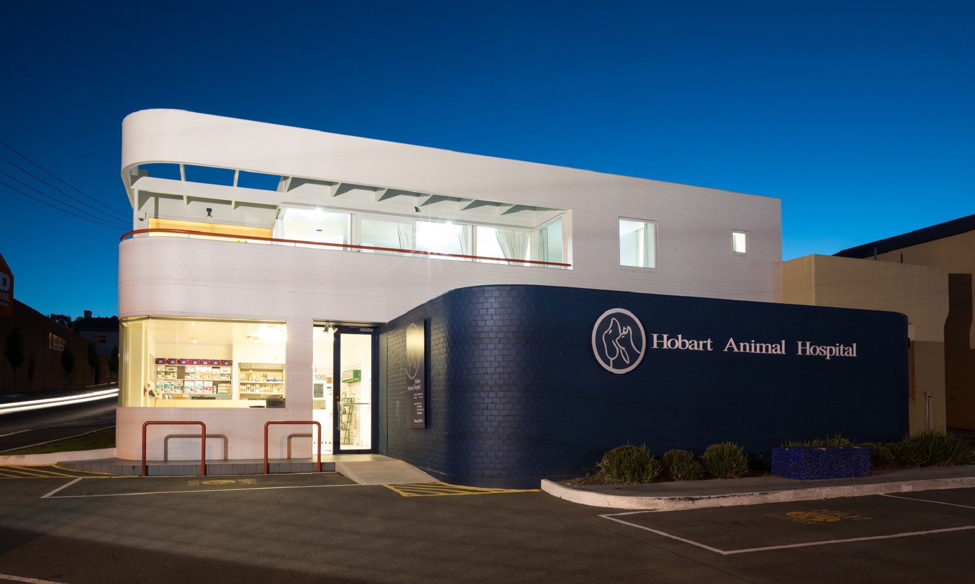 Hobart Animal Hospital